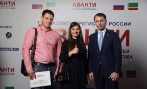 Приняли участие в организованном Ассоциацией предпринимателей по развитию бизнес-патриотизма в России «Аванти»