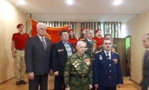 Вручение знамени Чеховскому отделению общероссийской общественной организации ветеранов Вооруженных сил Российской Федерации