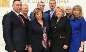Обращение Губернатора к жителям Подмосковья