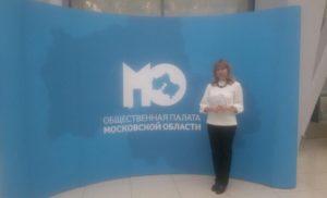 Планерное заседание Общественной палаты Московской области