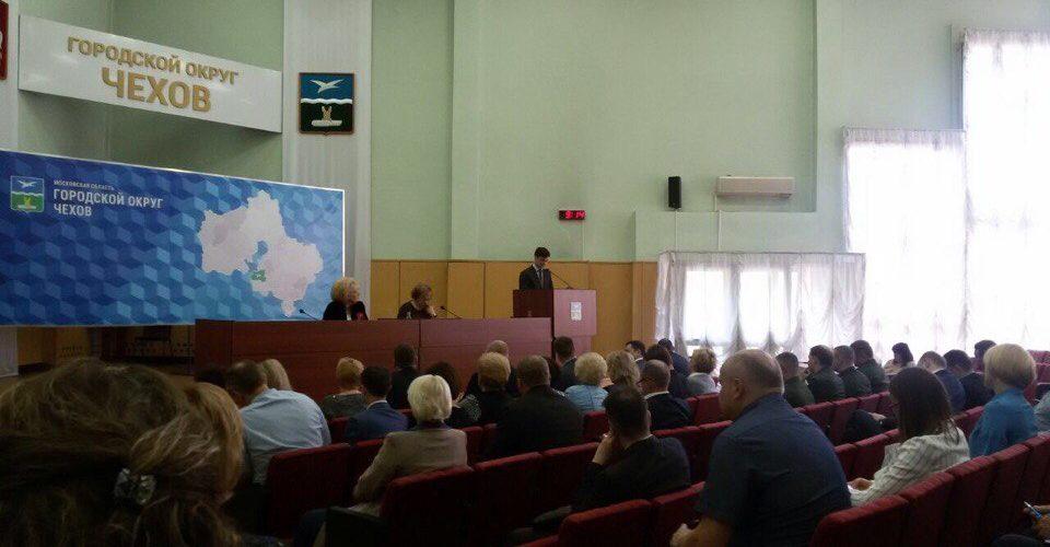 Члены палаты приняли участие в расширенном совещании в администрации городского округа Чехов