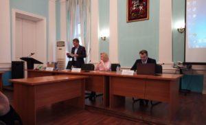 Заседание Ассоциации председателей Советов МКД