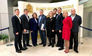 Ежегодном Обращении Губернатора Московской области