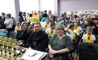 Конкурс агитбригад отрядов ЮИД г.о.Чехов