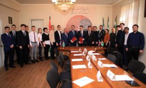 Форум молодёжи Абхазии