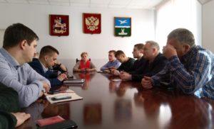 Круглый стол по развитию Городского парка г.о.Чехов