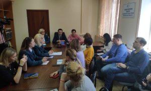 Встреча предпринимателей с сотрудниками ИФНС г.о.Чехов