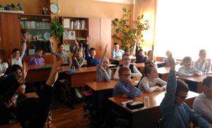 Урок по экологическому воспитанию в МКОУ Манушкинская СОШ.