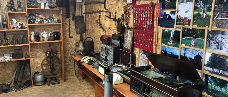 Музей истории села Шарапово