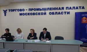 Встреча с заместителем председателя правительства Московской области