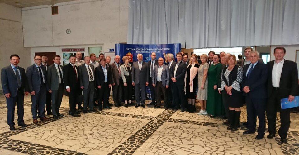 Заседание Совета руководителей ТПП Московской области