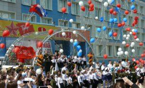 Концерт микрорайона Губернский