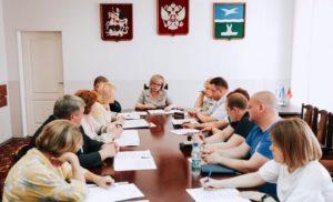 Заседание Антинаркотической комиссии городского округа Чехов