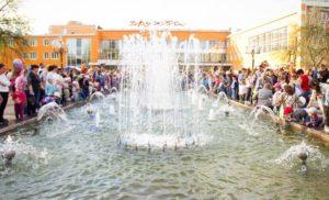 Открытие фонтана на площади КТЦ «Дружба»