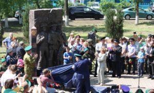 Открытие барельефа к памятнику «Пограничникам всех поколений»