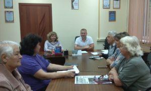 Встреча с Управлением образования Администрации г.о.Чехов
