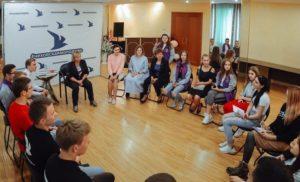 Встреча Главы  г.о.Чехов с активной молодежью