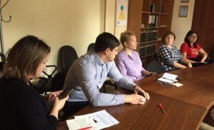 Заседание Комиссии по экономике