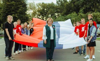 350-летие Российского флага