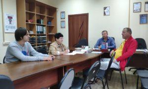 Рабочие встречи комиссий