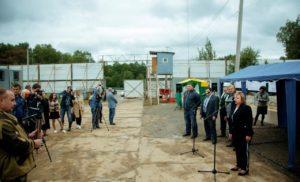 Торжественная церемония начала рекультивации полигона ТБО «Кулаковский»