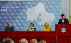 Расширенное совещание под  руководством Главы г.о. Чехов