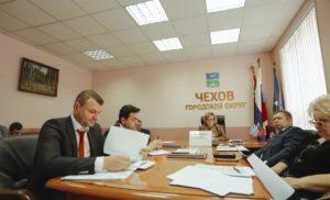 Расширенное  заседание Правительства МО