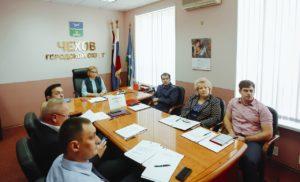 Заседание  Правительства М.О.