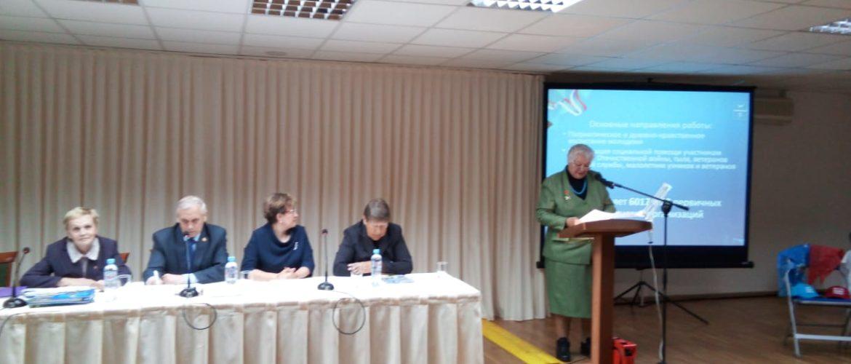 Расширенное заседание  Президиума Московской области ветеранской организации