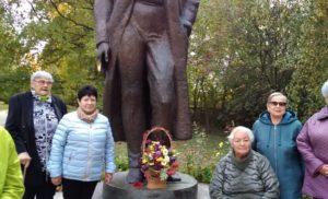 Экскурсионная поездка в музей Сергея Есенина