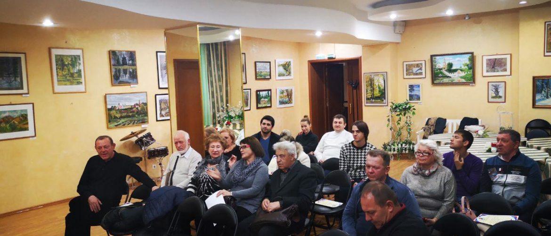 Пленарное заседание Общественной палаты г.о.Чехов