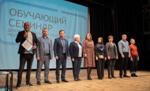 Обучающий семинар  для муниципальных Общественных палат Московской области