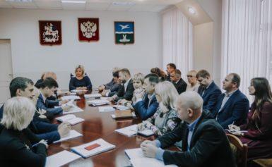 Еженедельное совещание Администрации г.о.Чехов