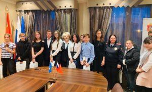 Вручение паспорта гражданина России