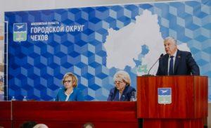 Ежемесячное  расширенное совещание г.о.Чехов