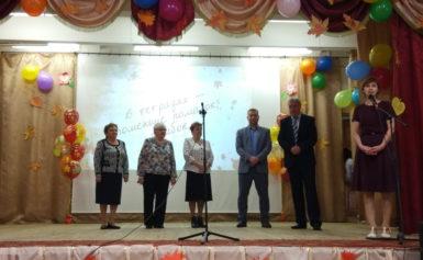 День Учителя в МБОУ СОШ №9