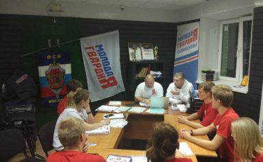 Ежемесячное заседание МГЕР г.о.Чехов