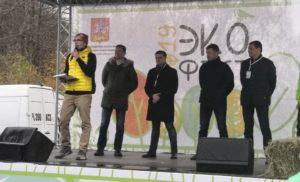 Первый экологический фестиваль Подмосковья