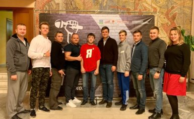 XI открытый фестиваль-конкурс рэп-творчества и битбоксинга  «Ритм улиц»