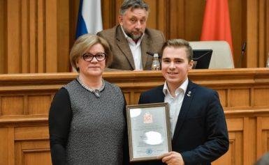 Молодежный парламент г.о.Чехов вошёл в топ-5 лучших молодёжных  парламентов Московской области