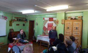 Заседание Пленума Чеховской территориальной организации профсоюза  работников культуры