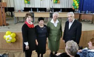 Х отчетно-выборная конференция Совета Ветеранов