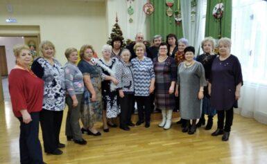 Новогоднее мероприятие для ветеранов труда  Администрации г.о. Чехов