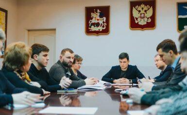 Встреча с Заместитель Главы Администрации г.о. Чехов