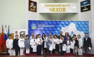 Праздничное  мероприятие «Получение паспорта гражданина Российской Федерации»