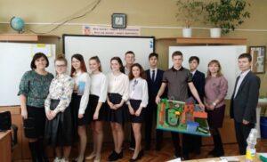 КОНКУРС учебных проектов «Чеховский  меридиан»
