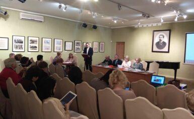 XXII-я отчетно-выборная конференция Чеховской  территориальной организации работников культуры