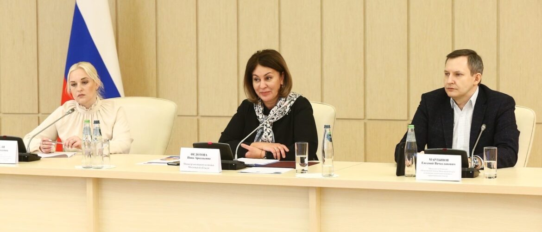 Брифинг министра жилищной политики Московской области «Снижение ставки по ипотеке на 3% для семей с  детьми»