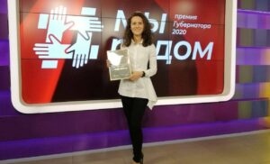 Премии Губернатора Московской области #Мырядом